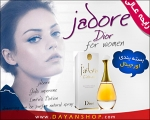 ادکلن Christian Dior Jadore for women
